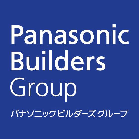 パナソニック ビルダーズ グループ