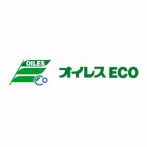 オイレス ECO株式会社