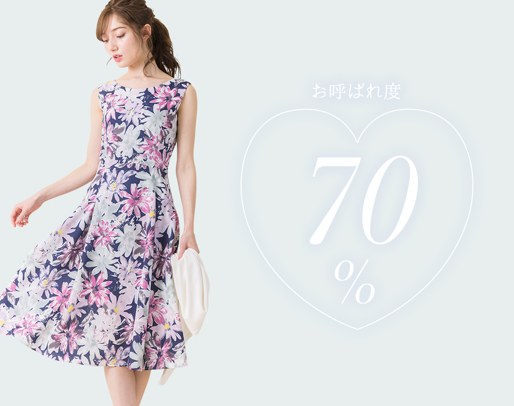 recommend_style_01