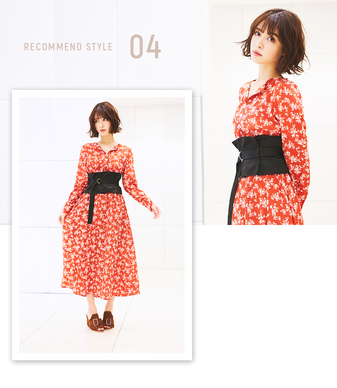 recommend_style_02