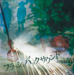 クワガタP/apple41 1st ALBUM 「フラッシュバックサウンド」(同人)