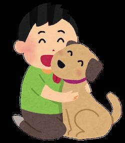 犬と人が抱き合うイラスト