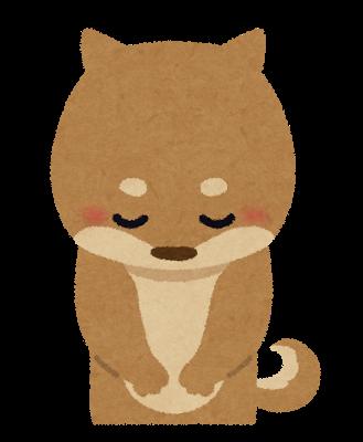 おじぎする犬のイラスト