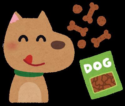 ドッグフードと犬のイラスト