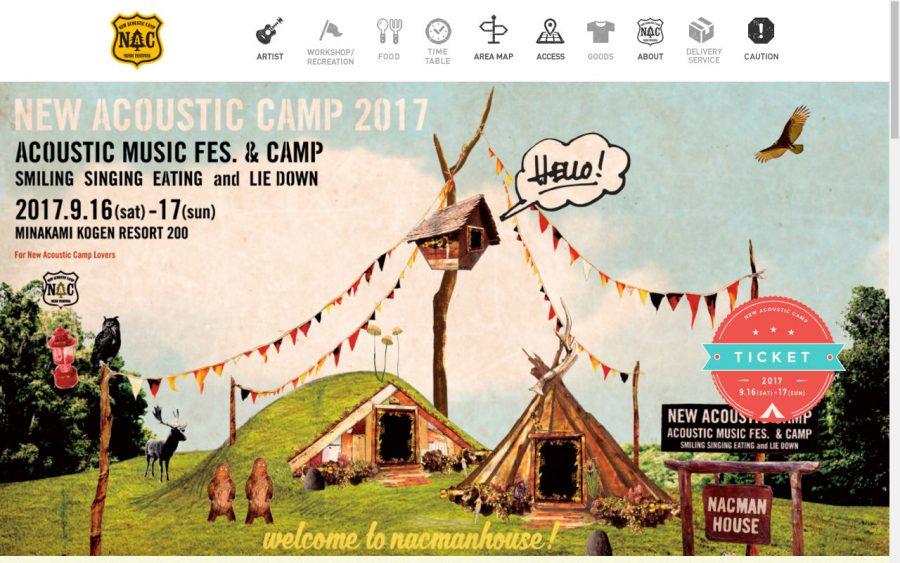 NEW ACOUSTIC CAMP 2017のキャプチャ画像