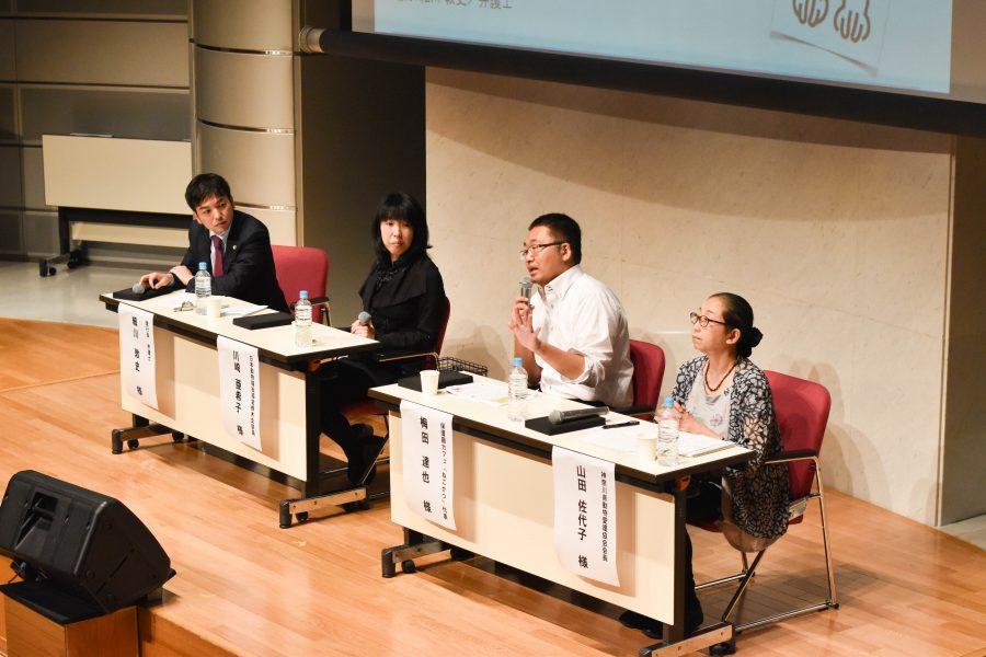 TOKYO ZEROキャンペーンのイベント。保護活動に携わる3人のトークセッション「保護活動の現場から」の様子