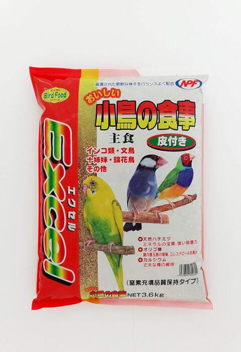 小鳥の餌 アオジ