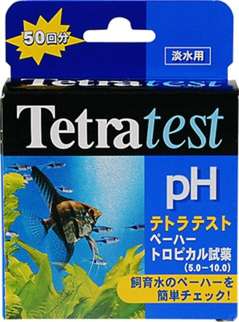 pHテスト試薬