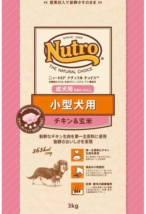 アマゾン ニュートロジャパン小型犬用
