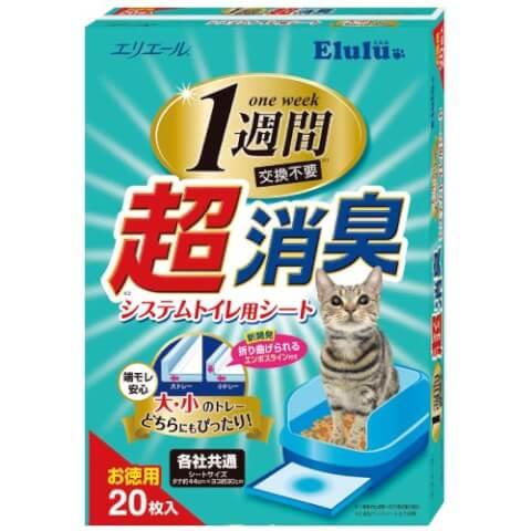 Cat's toilet