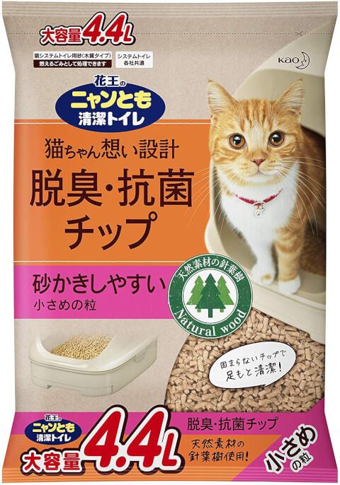 猫砂 アマゾン