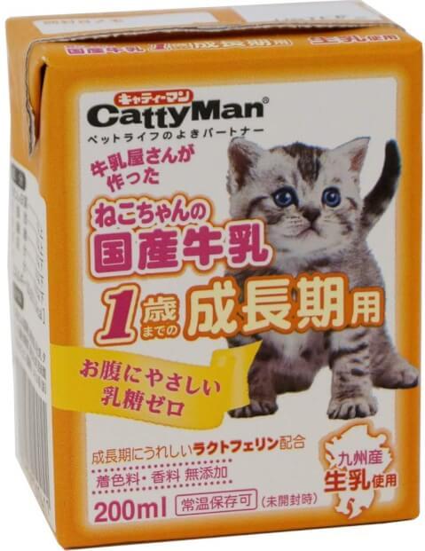 猫用ミルク 国産牛乳 成長期用