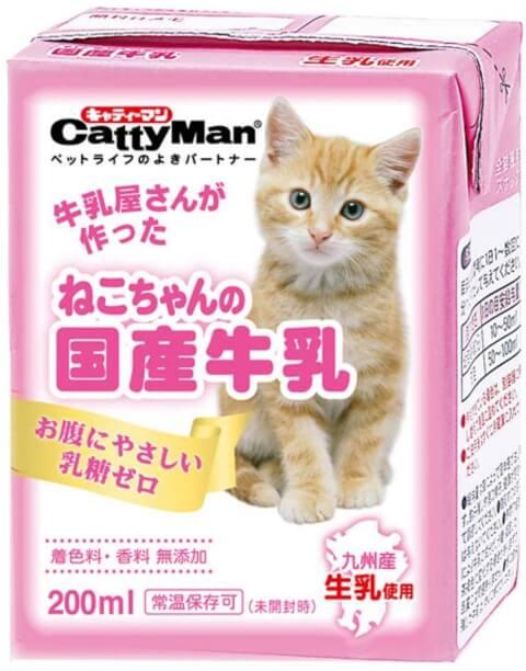 猫用ミルク 全猫種用