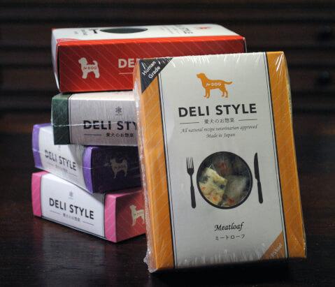deli_style_gp2
