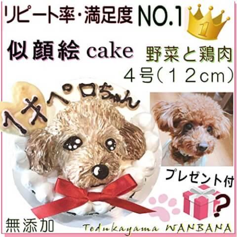 ワンバナ アマゾン 犬用ケーキ