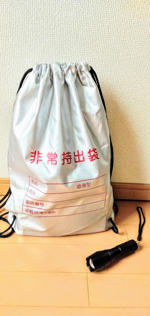 emergency_bag