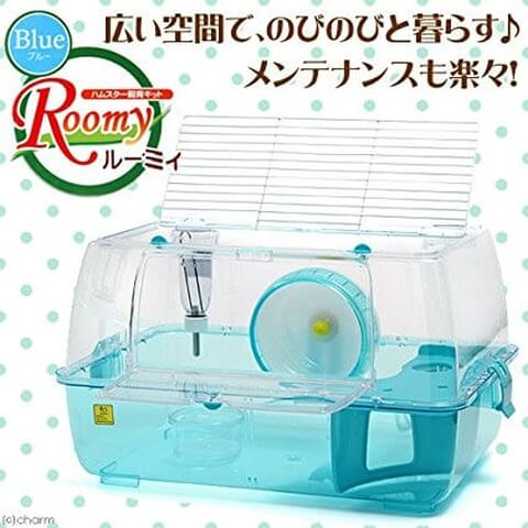 hamster_cage
