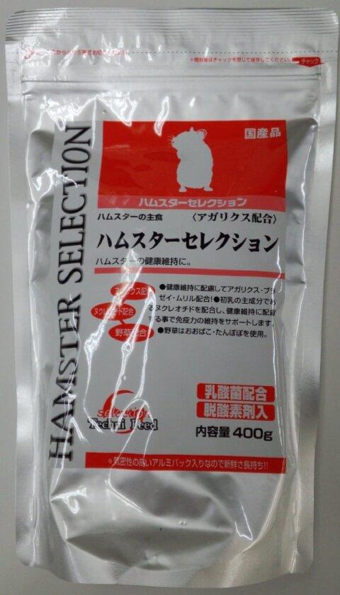 hamster_food