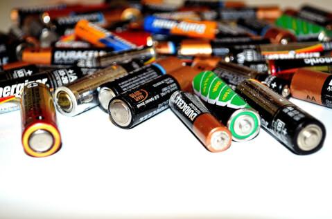 山盛りの電池