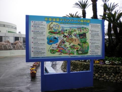 二ホンカワウソ 園内地図