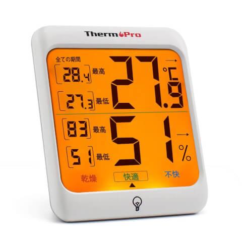 温度計 アマゾン