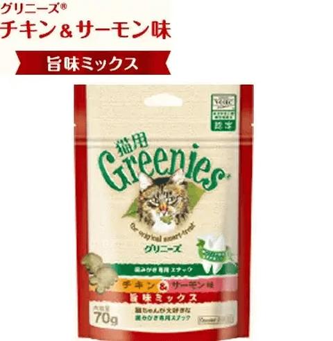 グリニーズ 猫用 70g チキン&サーモン味 ミックス 歯磨き専用スナック Greenies