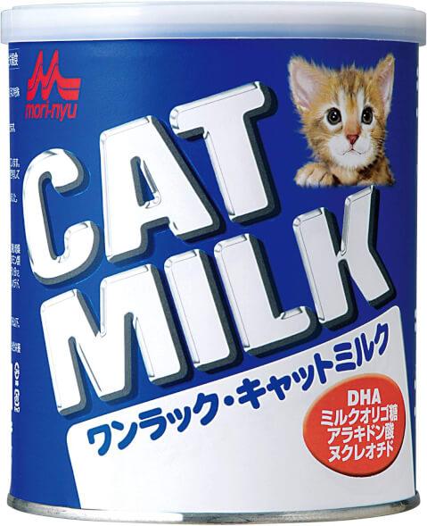 猫用ミルク ワンラック キャットミルク