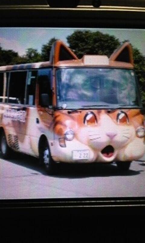 王国ファーム バス