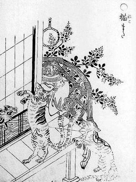 猫又 妖怪絵図2
