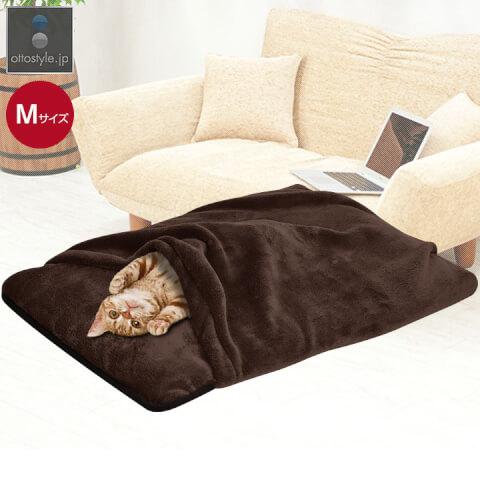 ペットベッド 寝袋 あったか クッション寝袋 Mサイズ 70x53cm 小型犬用/猫用 秋冬