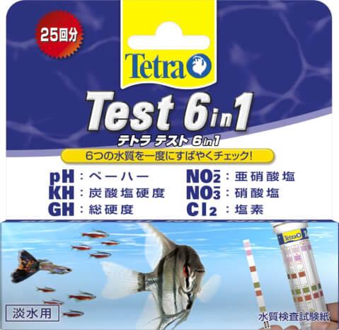 テトラ テスト 試験紙