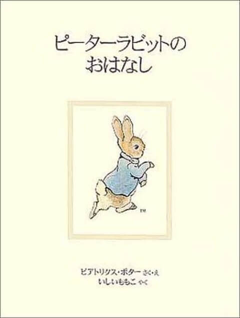 peter_rabbit