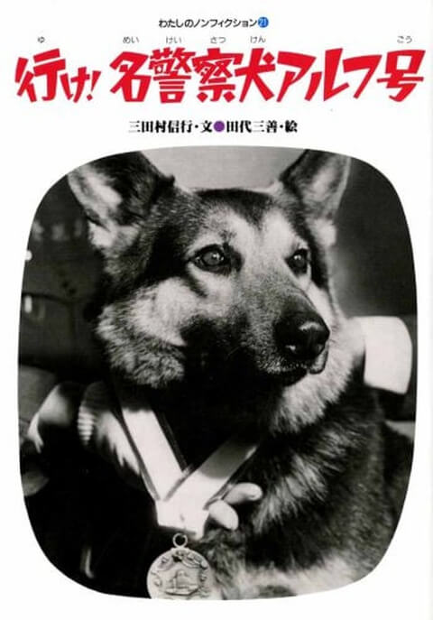 policedog_0__20