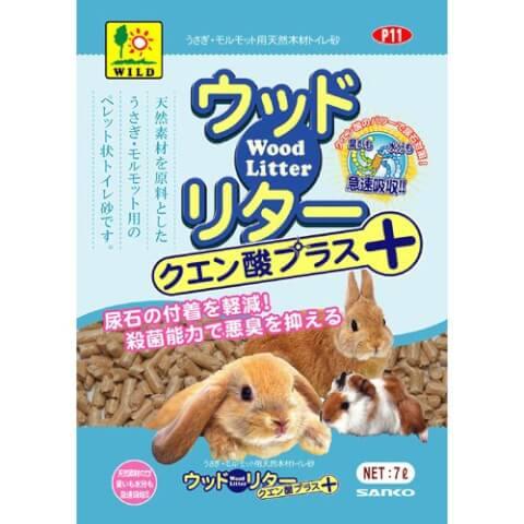 ウサギ用トイレ砂
