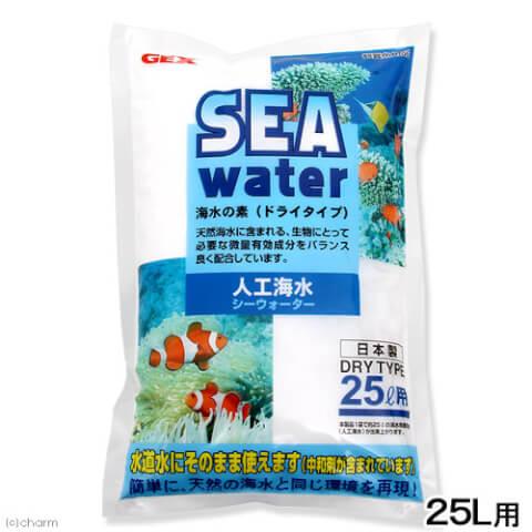 カニ 人工海水