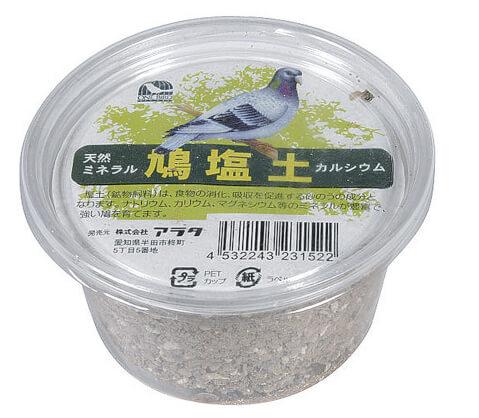 ハト用塩土