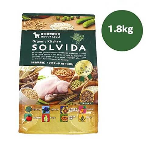 安全なおすすめドッグフード:SOLVIDA(ソルビダ)
