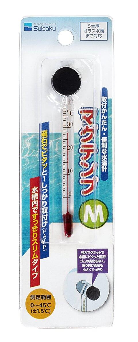 水温計 小型