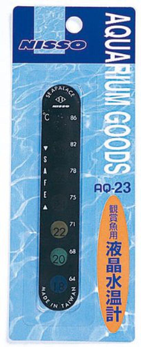 水温計 デジタル