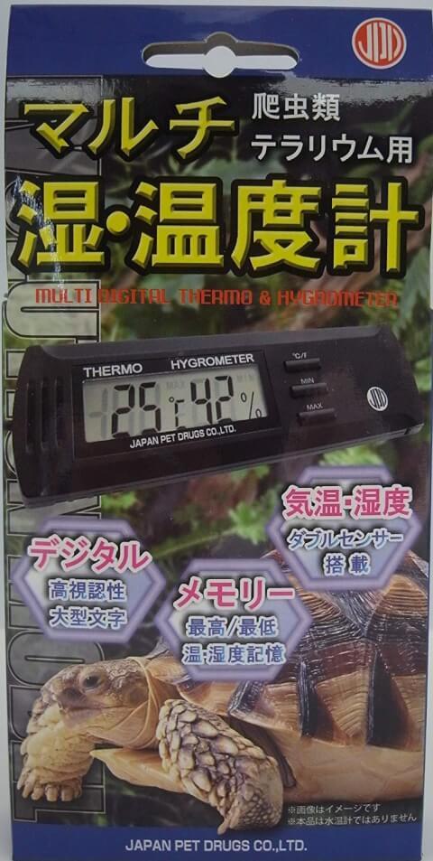 ヤモリ 湿温時計