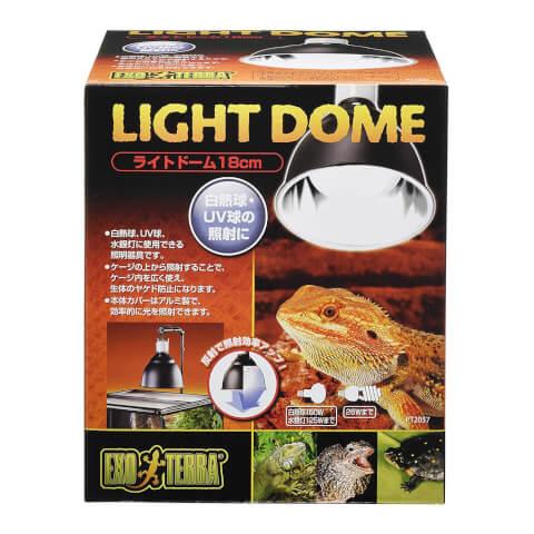 爬虫類用ライトジェックス アマゾン