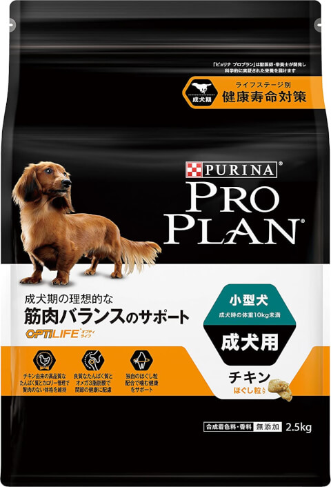 ピュリアプロプラン小型犬用 アマゾン