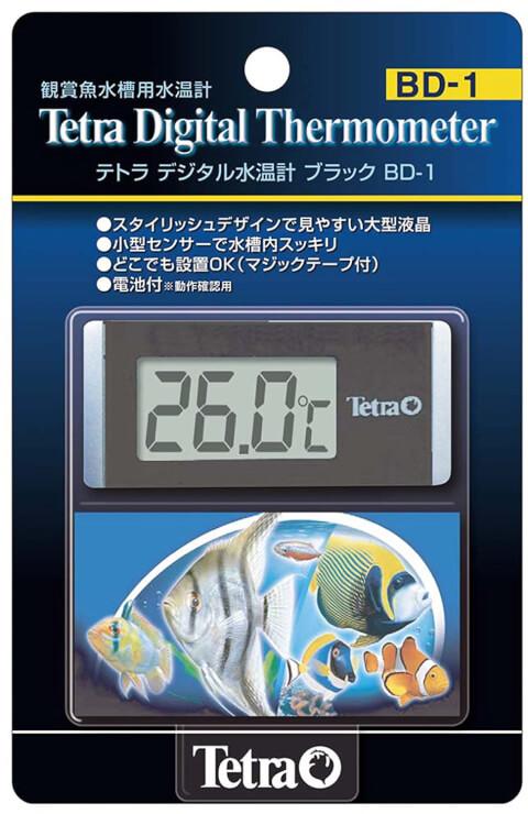 アマゾン 水温計