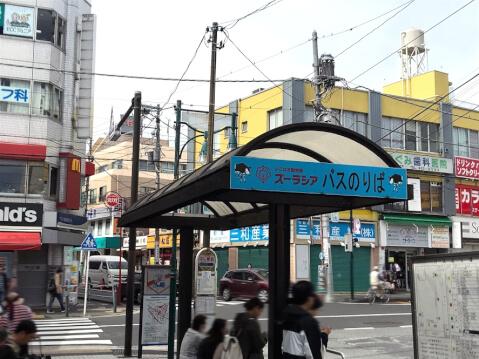 中山駅ズーラシア行き