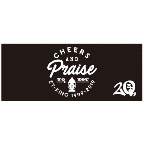 CHEERS Etowel 2019 original(Black)