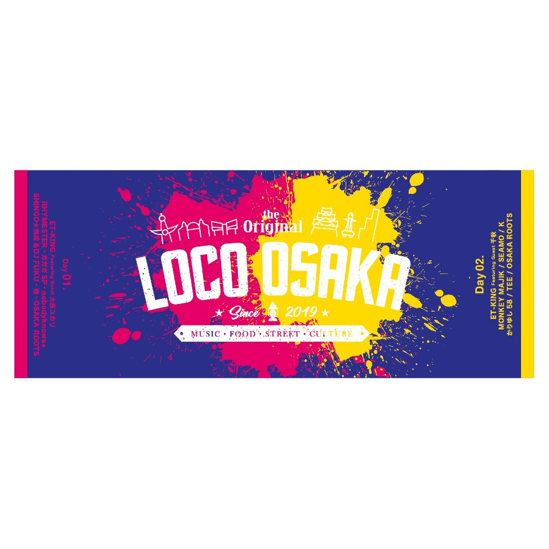 LOCO OSAKA2019 オフィシャル タオル
