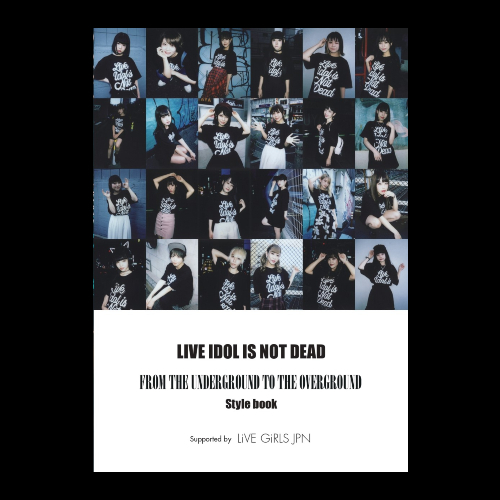 【白花あまね】LIVE IDOL IS NOT DEAD STYLE BOOK