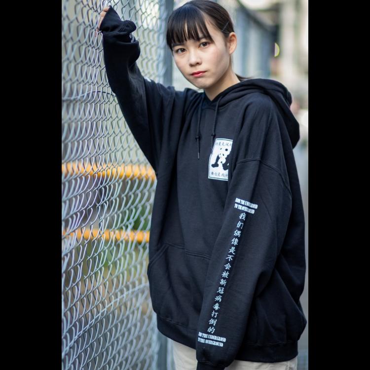 【江蓮 花】熊猫 パーカー