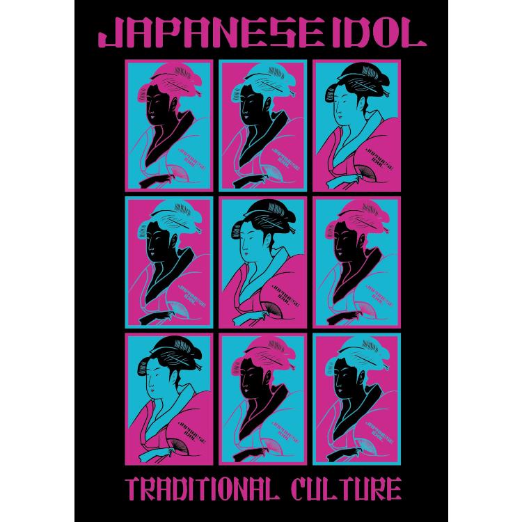 【椿結女】JAPANESE IDOL STYLE BOOK