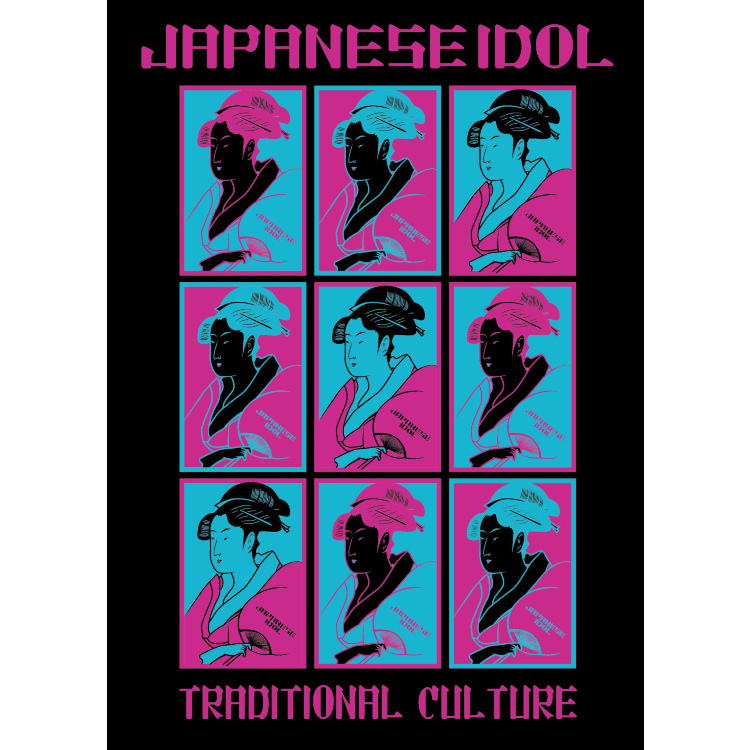 JAPANESE IDOL STYLE BOOK